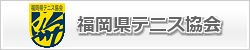 banner_fukuta