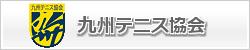 banner_kyuta