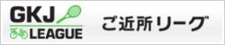 banner_gkj