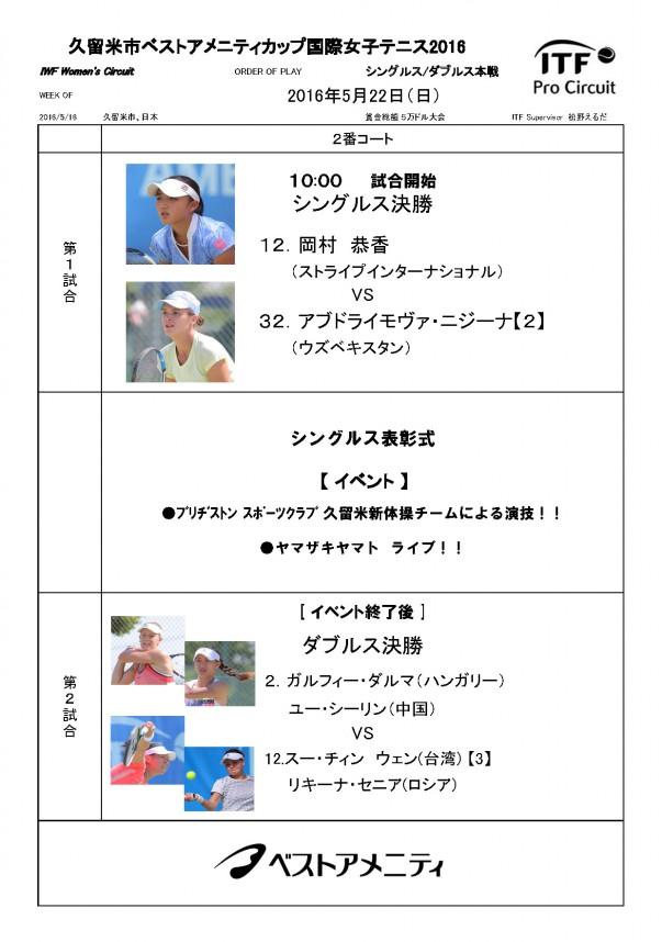 日本語PDF